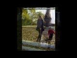 «я скучаю за селом» под музыку Victoria Justice  - Make It Shine (из сериала Виктория - Победительница). Picrolla